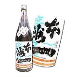 【広島】【本醸造】本州一 無濾過本醸造 1800ml