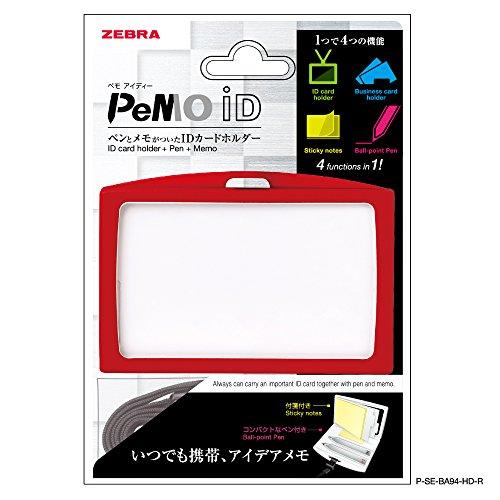 ゼブラ IDカードホルダー+ペン+メモ ペモアイディー 赤 P-SE-BA94-HD-R