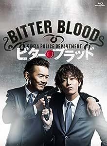 ビター・ブラッド 最悪で最強の、親子刑事(デカ)。 [Blu-ray]