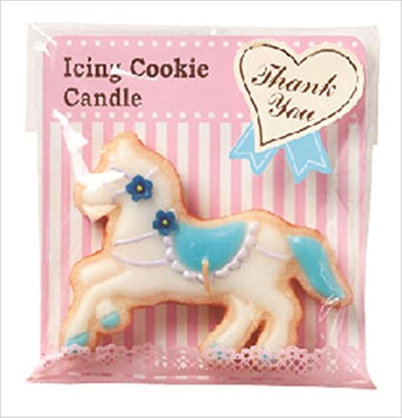 純粋なモック不誠実カメヤマキャンドル(kameyama candle) アイシングクッキーキャンドル 「 ブルーホース 」