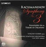 ラフマニノフ:パガニーニの主題による狂詩曲、交響曲第3番 (Rachmaninov : Symphony No.3, Rhapsody On A Theme Os Paganini / Yevgeny Sudbin, Singapore Symphony Orchestra, Lan Shui) [SACD Hybrid] [輸入盤]