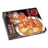 札幌 ラーメン あび 8食セット (2食X4箱)