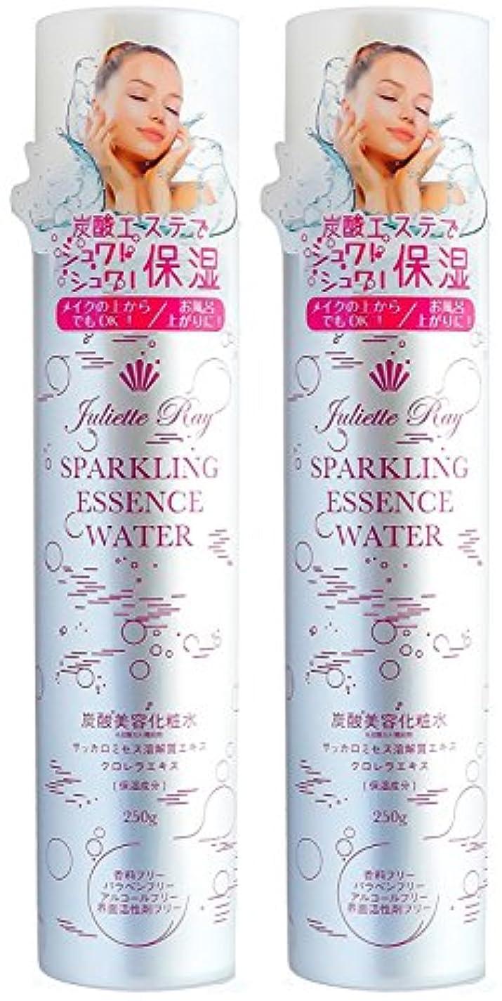 富無知フィードオン【2本セット】ジュリエットレイ?スパークリング エッセンス ウォーター 250g (化粧水)
