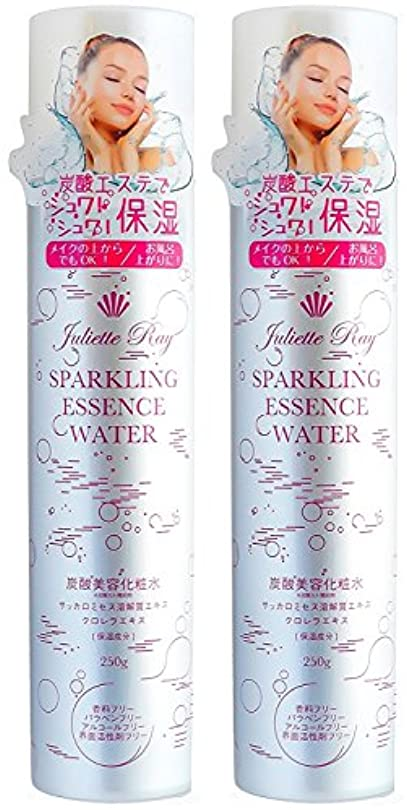 継続中祝福する湿った【2本セット】ジュリエットレイ?スパークリング エッセンス ウォーター 250g (化粧水)