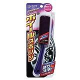 カーメイト 洗車用品 ホイールクリーナー スポンジ パープルマジック C50
