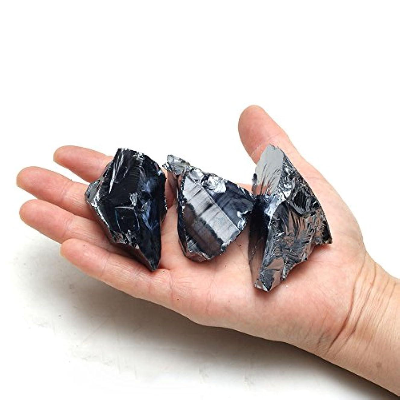 やがてマーケティング核テラヘルツ鉱石 原石3個セット 200g ランダム発送 公的機関にて検査済み!テラヘルツ 本物保証 パワーストーン 天然石 超遠赤外線 健康