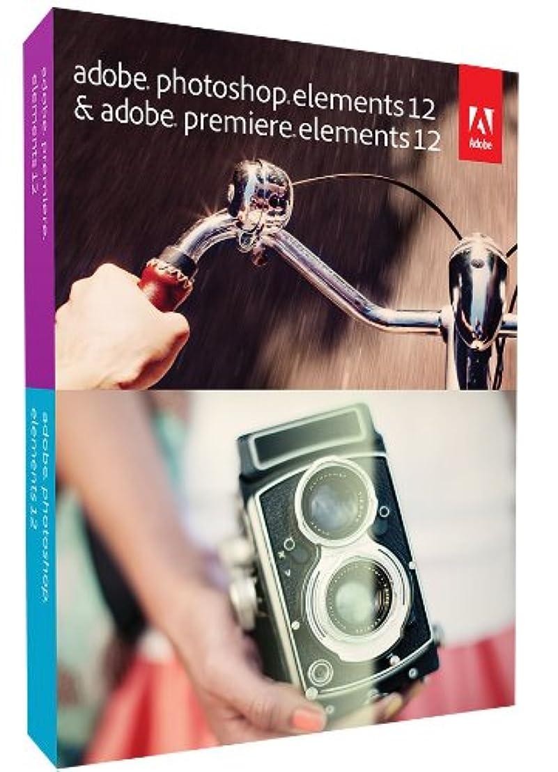 理由チチカカ湖内向きAdobe Photoshop Elements 12 & Premiere Elements 12 Windows/Macintosh版 並行輸入
