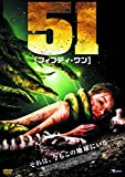 51[DVD]