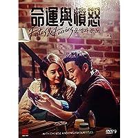 Fates & Furies (Korean TV Series, Enlish Su by PK) [並行輸入品]