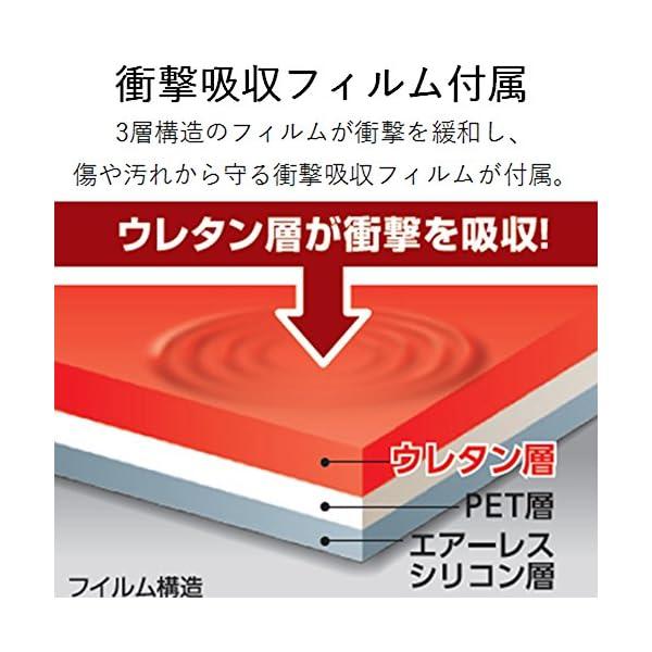 エレコム iPhone7ケース [iPhone...の紹介画像6