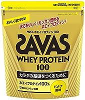 ザバス ホエイプロテイン100 バナナ味 【120食分】 2,520g