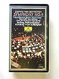 合唱*交響曲第9番ニ短調 [VHS]