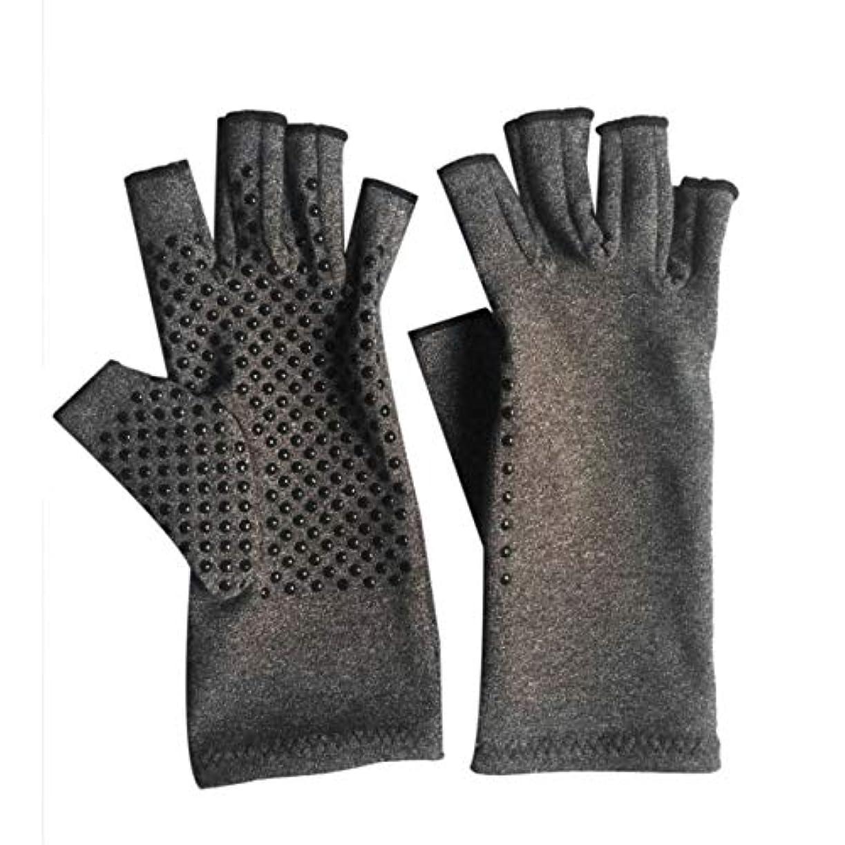 敬意を表して取り付け悲しいことに1ペアユニセックス男性女性療法圧縮手袋関節炎関節痛緩和ヘルスケア半指手袋トレーニング手袋 - グレーM