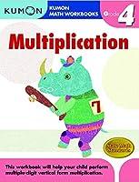 Kumon, Multiplication: Grade 4 (Kumon Math Workbooks)