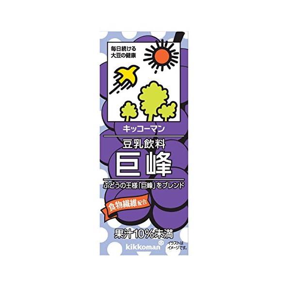 キッコーマン飲料 キッコーマン 豆乳飲料 巨峰 ...の商品画像