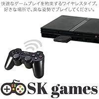 【SK games】 PS2で遊べる ワイヤレスコントローラー (PS2/PS1対応) ジェット・ブラック