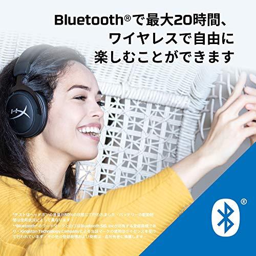 『キングストン ゲーミングヘッドセット PS4/PC対応 HyperX Cloud MIX HX-HSCAM-GM ブラック Bluetooth 軽量 2年保証付き』の2枚目の画像