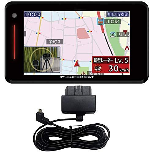 【Amazon.co.jp 限定】【定番セット】ユピテル 2019年フルマップレーダー探知機 GWR503sd-S GPSデータ15万9千件以上 ゲリラオービス 新型オービスレーダー波受信 OBD2接続 GPS 一体型 フルマップ表示 静電式タッチパネル GWR503sd-S