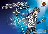テニプリフェスタ2011 in 武道館〔初回限定版〕 [DVD]