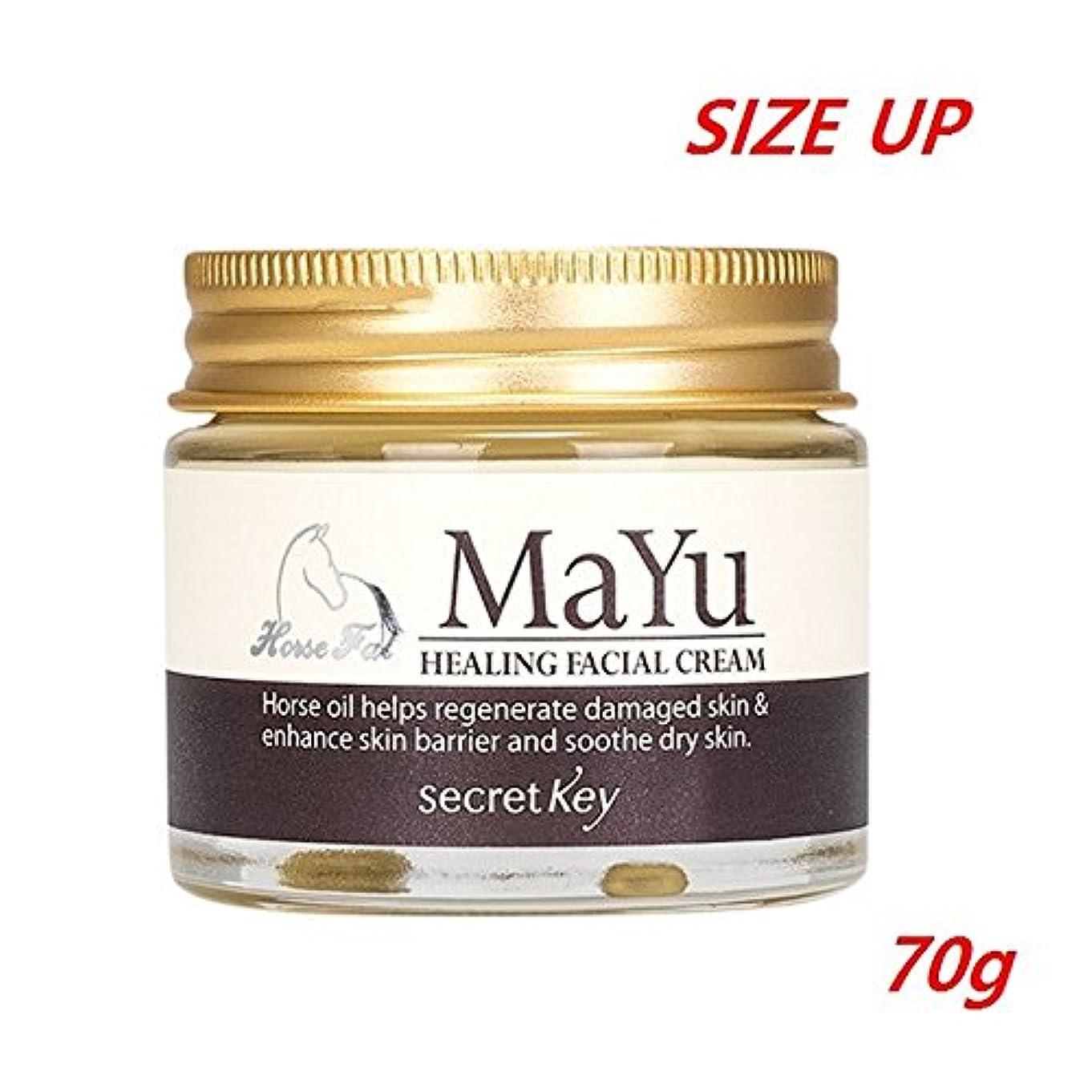 添加剤容量説得力のあるシークレットキー 馬油 ヒーリング フェイシャル クリーム/Secret Key Mayu Healing Facial Cream 70g Size Up(50g to 70g Up Grade) [並行輸入品]