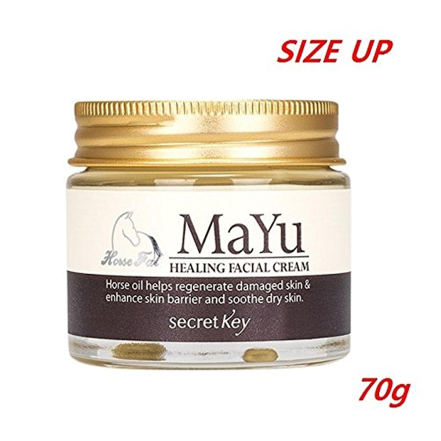 犬堀さまようシークレットキー 馬油 ヒーリング フェイシャル クリーム/Secret Key Mayu Healing Facial Cream 70g Size Up(50g to 70g Up Grade) [並行輸入品]