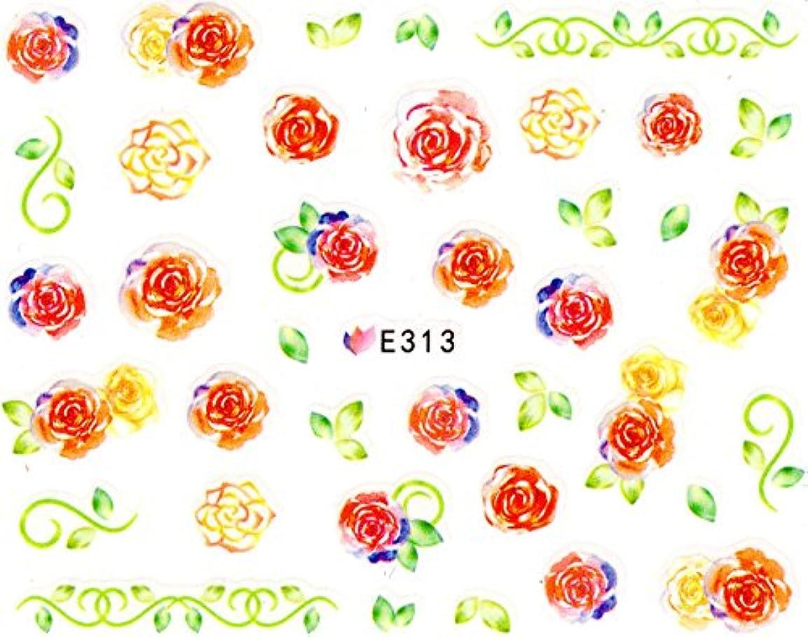 いたずら冗長差別的ネイルシール 水彩風 花 フラワー 選べる10種類 (05-T25)