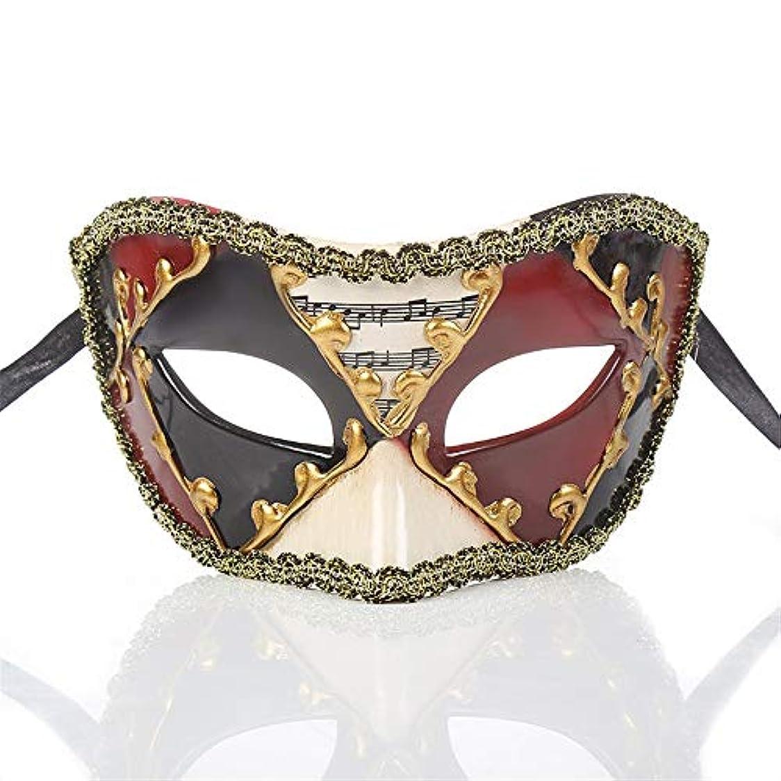 スパイラルために絶望的なダンスマスク ヴィンテージクラシックハーフフェイスクラウンミュージカルノート装飾マスクフェスティバルロールプレイングプラスチックマスク ホリデーパーティー用品 (色 : 赤, サイズ : 16.5x8cm)