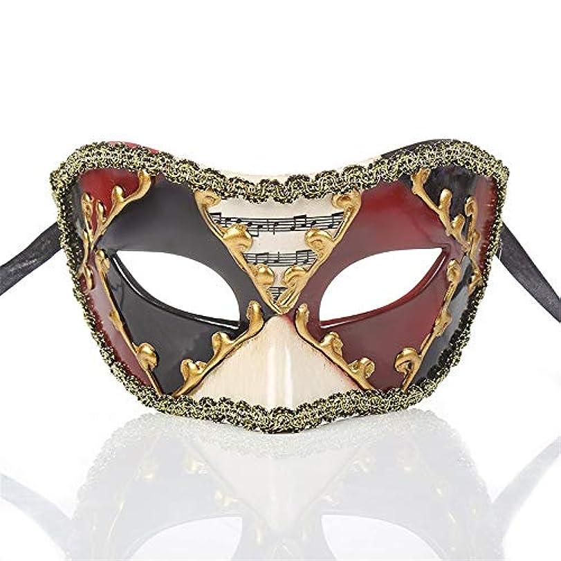 祝福ゆるくいまダンスマスク ヴィンテージクラシックハーフフェイスクラウンミュージカルノート装飾マスクフェスティバルロールプレイングプラスチックマスク ホリデーパーティー用品 (色 : 赤, サイズ : 16.5x8cm)