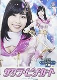 サクラ・ピチカート[DVD]