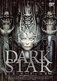 DARK STAR H・R・ギーガーの世界[DVD]