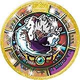 妖怪メダルトレジャー06/覚醒エンマ【ゴールド】【ホロ】
