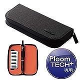 エレコム Ploom TECH プラス ケース ポーチ オールインワン ブラック ET-PTPAP2BK
