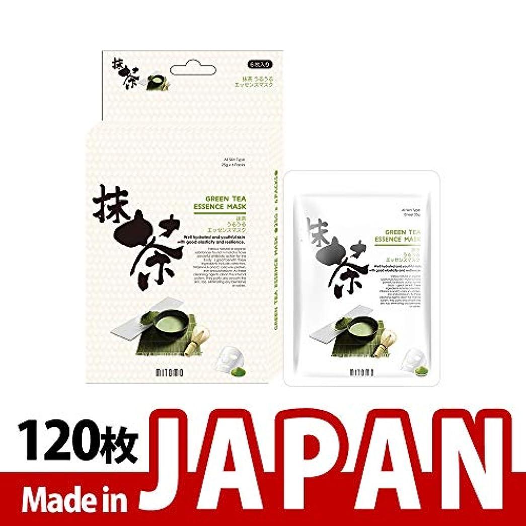 漏れ苦味小屋MITOMO【JP512-C-0】日本製シートマスク/6枚入り/120枚/美容液/マスクパック/送料無料