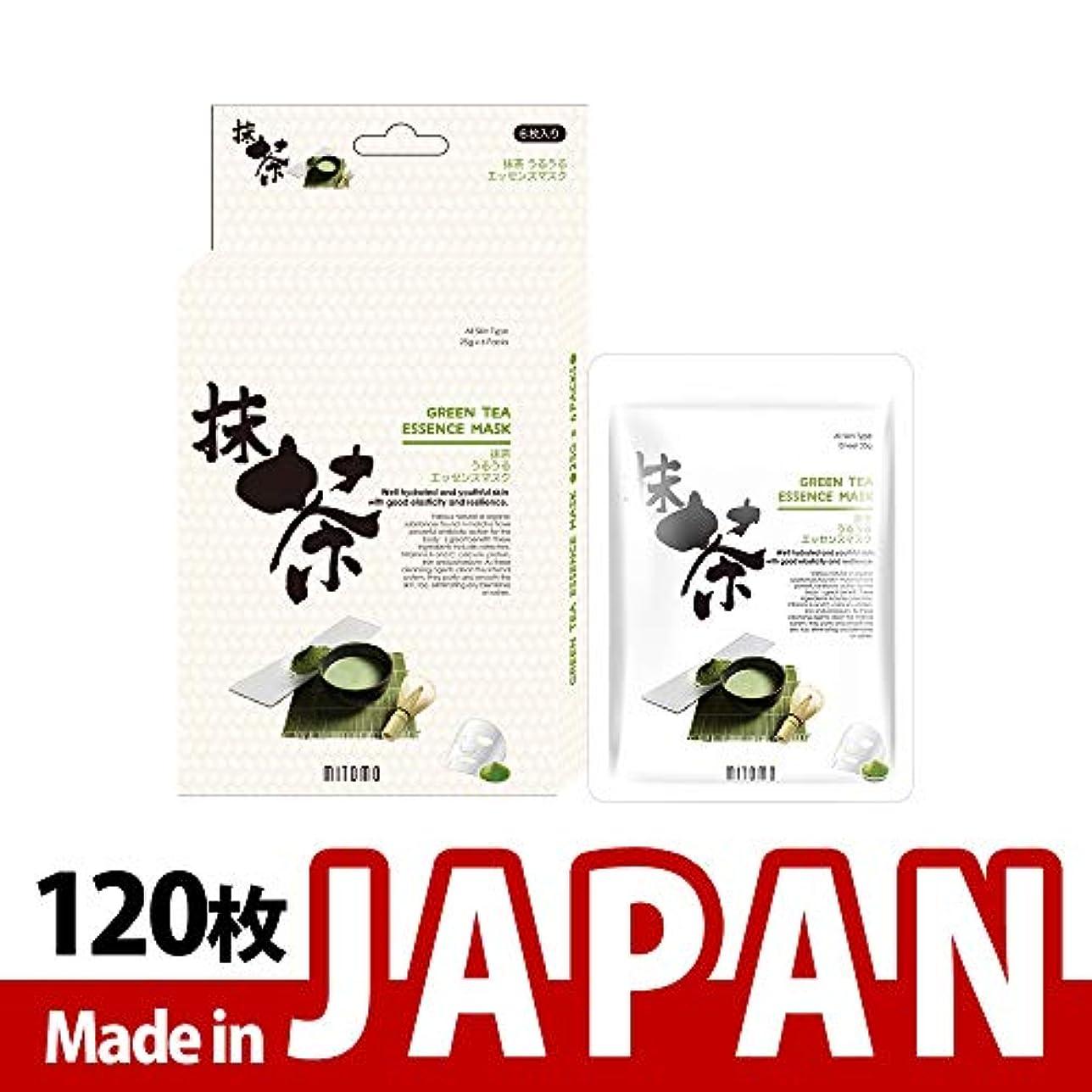 ボスジャンクションボーナスMITOMO【JP512-C-0】日本製シートマスク/6枚入り/120枚/美容液/マスクパック/送料無料