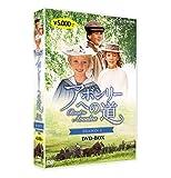 アボンリーへの道 SEASON 2 [DVD]
