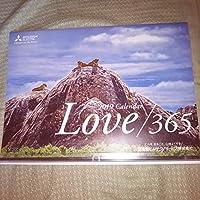 三菱電機ビルテクノ カレンダー2019年 動物 Love365