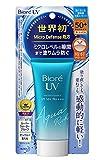 【まとめ販売24個セット】ビオレ UV アクアリッチ ウォータリーエッセンス SPF50+