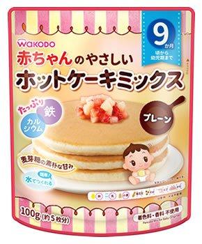 赤ちゃんのやさしいホットケーキミックス プレーン