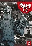 ウルトラQ Vol.2[DVD]