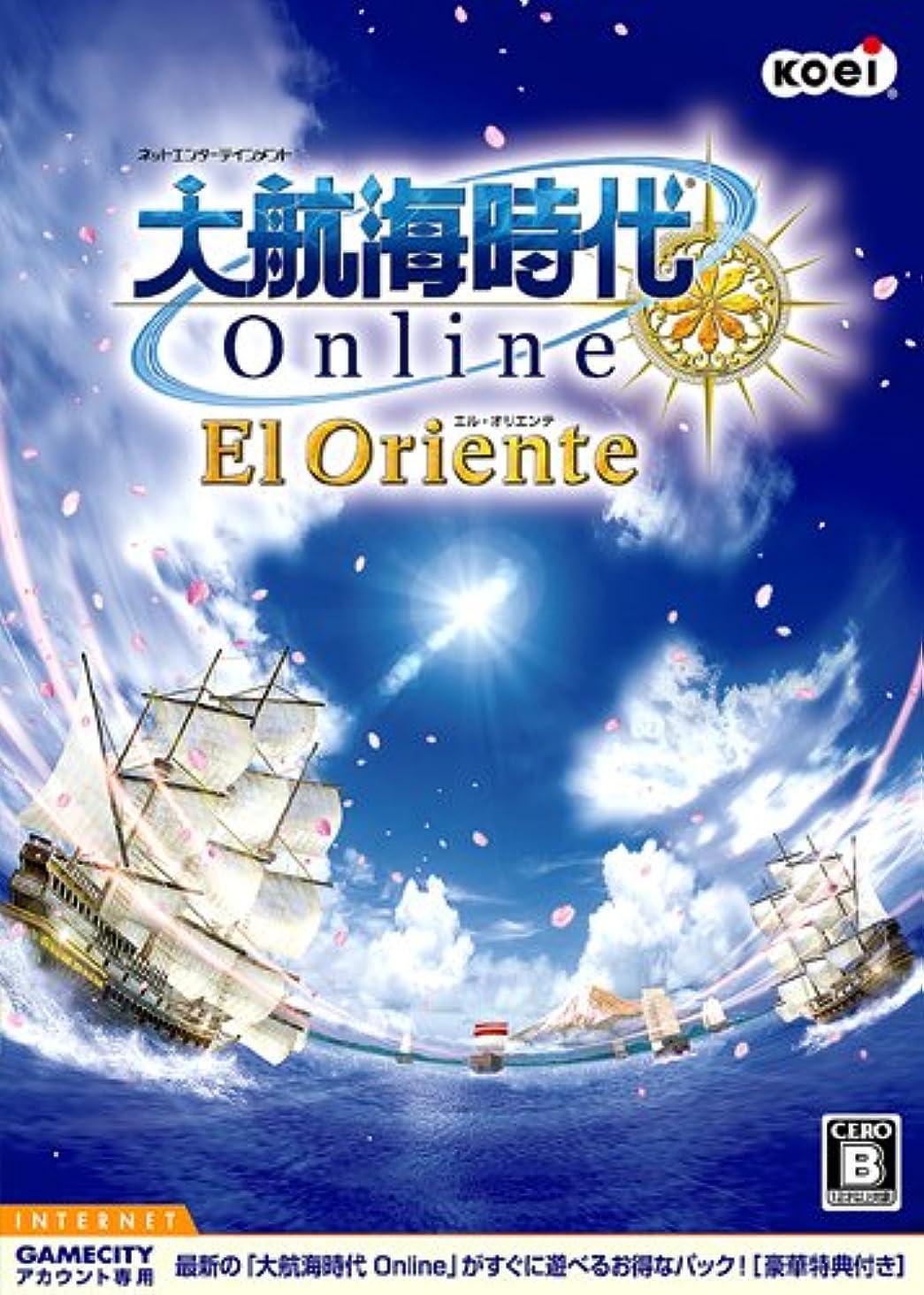 敷居サスティーン判読できない大航海時代 Online ~El Oriente~
