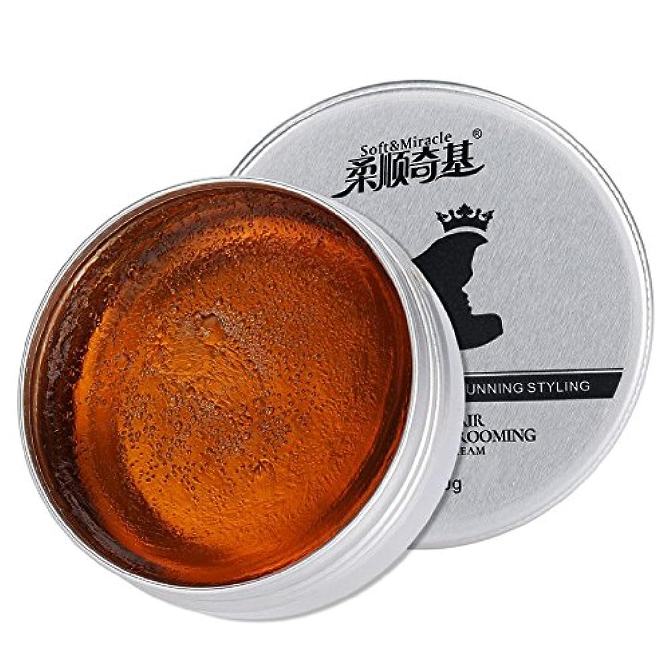 撤退一般化する暖炉ナチュラルヘアワックス、水性ヘアスタイリングポマードヘアモデリングワックス30ml