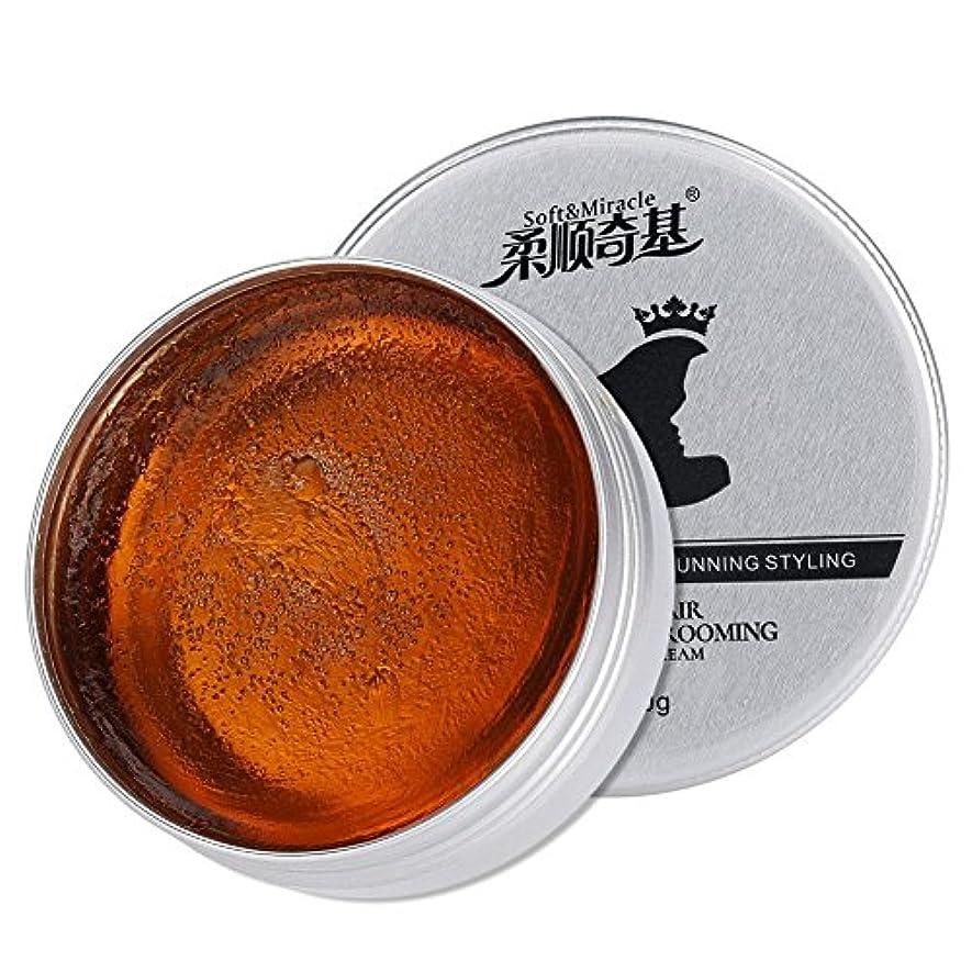 剃る倒産蒸発ナチュラルヘアワックス、水性ヘアスタイリングポマードヘアモデリングワックス30ml