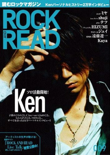ROCK AND READ 009の詳細を見る