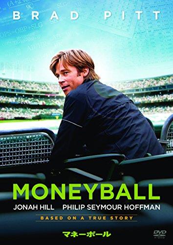 マネーボール [SPE BEST] [DVD]