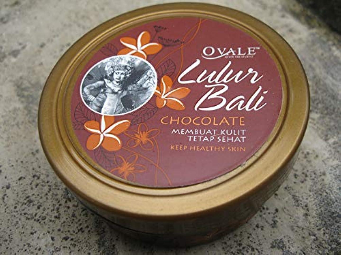 恐れる広告Ovale ルルールバリボディtreatment-バリインドネシアの100グラム(チョコレート)