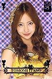 【AKB48 トレーディングコレクション】 板野友美 箔押しホロカード akb48-r102