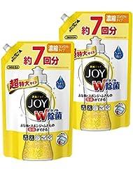 【まとめ買い】 除菌ジョイ コンパクト 食器用洗剤 スパークリングレモンの香り 詰め替え 超特大 1065ml×2個