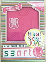 Hey!Say!JUMP DVD LIVE TOUR 2014 smart 初回限定盤 ポーチ付き