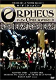 Orpheus in Underworld [DVD] [Import]