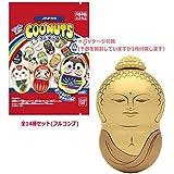 COO'NUTS JAPAN (クーナッツ ジャパン) [全14種セット(フルコンプ)]※お菓子は付属しません。BOX販売ではありません。